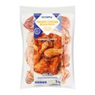No Name Frozen Chicken Braaipack 5kg