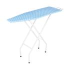 Maxicor Supreme Ironing Board
