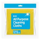 PnP All Purpose Cloth 8ea