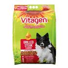 Vitagen Grilled Steak Dog Food 8kg