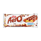 Nestle Aero Duet Milk Chocolate 85g