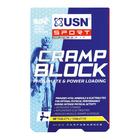 Usn Cramp Block Caplets 30 Pack