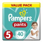 Pampers Active Baby Pants S5 VP 40's