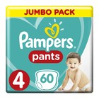 Pampers Active Baby Pants S4 JP 60's