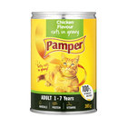 Purina Pamper Chicken Cuts in Gravy Tinned Cat Food 385g