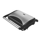Aim 2 Slice Sandwich Maker