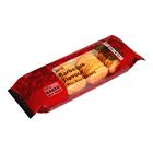 PnP BBQ Thin Rice Crackers 100g