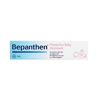 Bepanthen Cream 30g