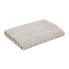 PnP Stone Bath Towel 70cm X 130cm