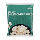 Frozen Cauliflower 1kg