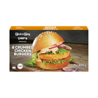 PnP Frozen Chicken Burgers 400g