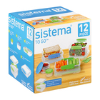 Sistema Lunch Pack to Go 12 Piece
