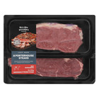 PnP Porterhouse Steak 28 Day Matured 8 x 150g