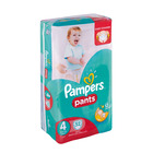 Pampers Disposable Pants Maxi Jumbo Pack 52s