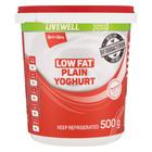 PnP Low Fat Plain Yoghurt 500g