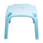 ADDIS Kiddies Table Light Blue