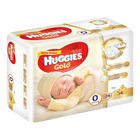 Huggies My First Nappy Size 0 For New Borns 24s