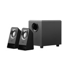 Logitech Multimedia Laptop Speakers