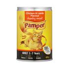 Purina Pamper Chicken & Lamb Tinnned Cat Food 400g