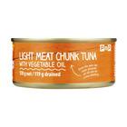 PnP Tuna Chunks In Oil 170g