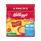 Kellogg's Chicken Flavoured Noodles 5s
