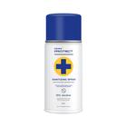 Omnisol Sanitising Spray 120ml