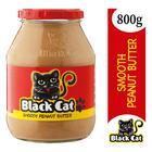 Black Cat Smooth Peanut Butter 800g