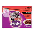 Whiskas Multipk Meat In Gravy 12x85g