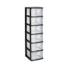 Addis 6 Drawer Storage Unit