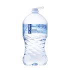 Aquelle Still Spring Water 5l