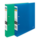 Croxley 2D Ring Binder