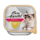 Bon Appetit Cat Food Salmon 100gr