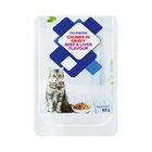 PnP No Name Chunks In Gravy Beef & Liver 85g