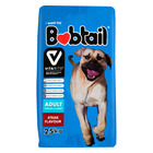 Bobtail Medium Large Steak 25kg