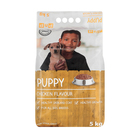 PnP Dry Puppy Food Chicken 6kg