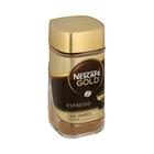 Nescafe Espresso Jar 200g