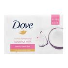 Dove Soap Coconut Milk 4s x 100g