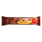 Canderel Chocolate 27 GR