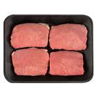 PnP Minute Steak 300g