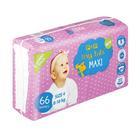 PnP Tiny Tots Maxi Size 4 66s