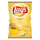 Lay's Chips Salted 125g x 20