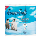 Snowsoft 2 Ply Toilet Paper 18s