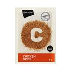 PnP Chicken Spice 8g