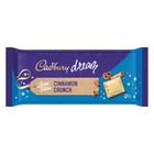 Cadbury Dairy Milk Cinnamon 150g