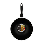 O2 28CM WOK WITHOUT LID