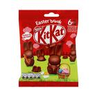 Nestle Kitkat Bunny 66g