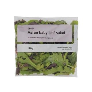 PnP Asian Baby Leaf Salad 120g