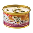 Fancy Feast Chicken And Gravy 85g