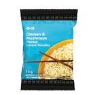 PnP Chicken & Mushroom Insta nt Noodles 75 GR