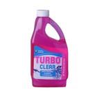Aqua Cure Turbo Clear 2 L